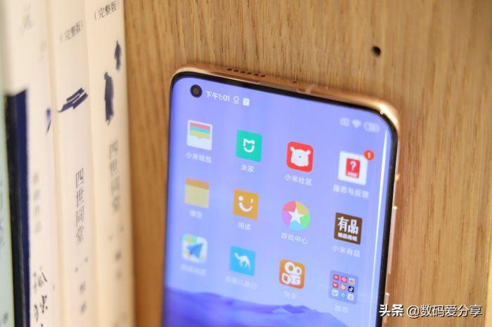 Анонс Xiaomi Mi 10 и Mi 10 Pro: серьезный апгрейд в погоне за Samsung Galaxy S20 – фото 6
