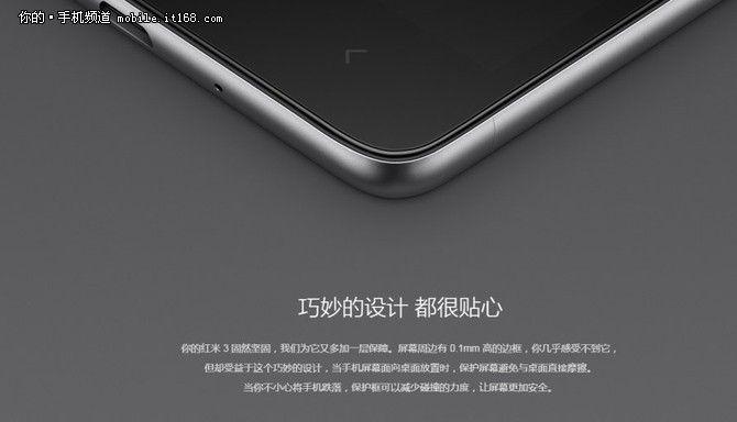 Xiaomi Redmi 3: еще 4 новые версии смартфона прошли сертификацию – фото 2