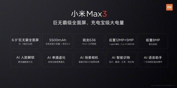 Xiaomi Mi Max 3: характеристики планшетофона объявлены официально и новая порция «живых» фото – фото 2