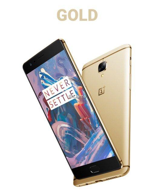 OnePlus 3 придет и в золотом цвете – фото 1