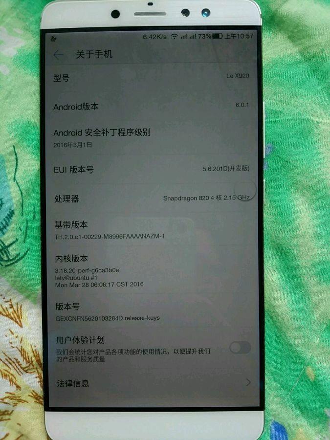 LeEco Le X920: новые снимки напоминают, что готовится смартфон с Snapdragon 820 – фото 1