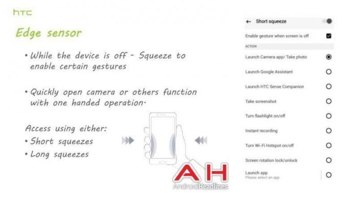 HTC U (Ocean): подробности о технологии Edge Sense, камере и фишках для меломанов – фото 1