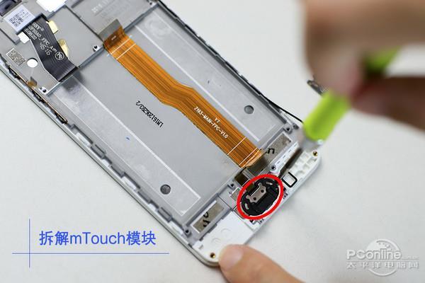 Загляните внутрь Meizu M5s – фото 14