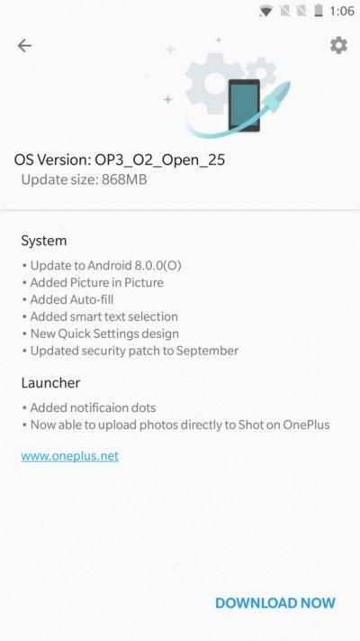 Открытая бета-версия Android Oreo доступна для OnePlus 3 и 3T – фото 4