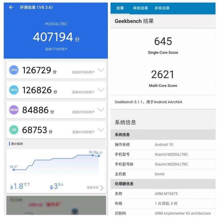 Обзор Redmi 10X 5G Pro - Xiaomi, как вам это удалось сделать? – фото 9