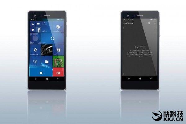Новый смартфон под брендом VAIO получит Snapdragon 617 и Windows 10 – фото 2