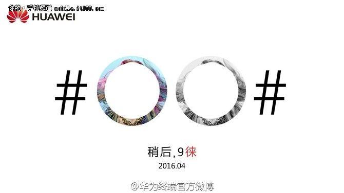 Huawei P9 будет использовать комбинацию черно-белой и цветной камер от Leica – фото 2