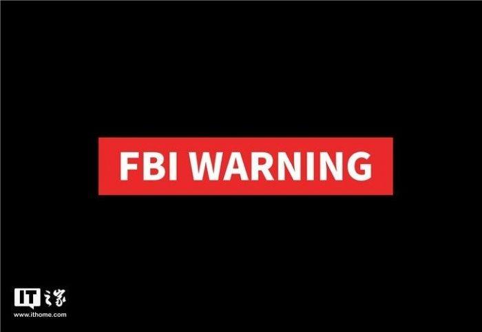 Хакеры украли информацию о тысячи агентах ФБР – фото 2