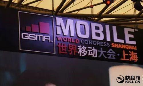 На выставке SNIEC в Шанхае LeEco представит свою версию флагмана с процессором Snapdragon 823 (MSM8996Pro) – фото 1