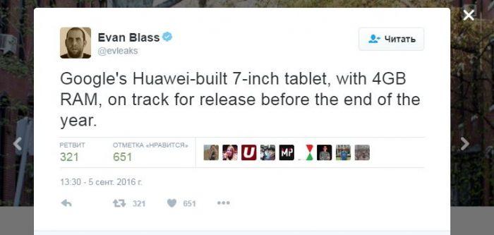 Google готовится представить планшет Pixel 7P – фото 1