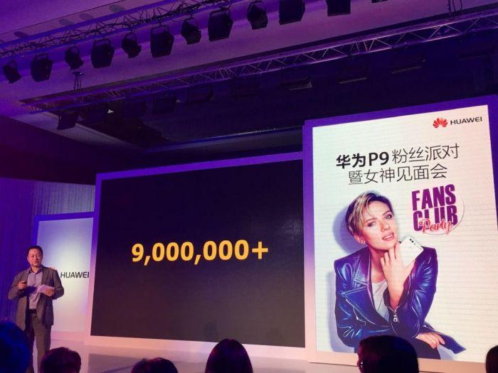Huawei P9 приобрело 9 миллионов пользователей – фото 2