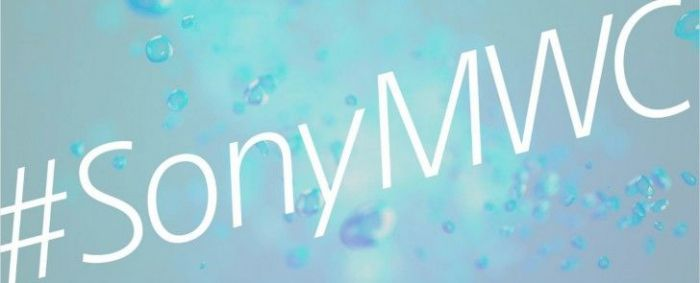 Sony назвала дату своей презентации на MWC 2018 – фото 1