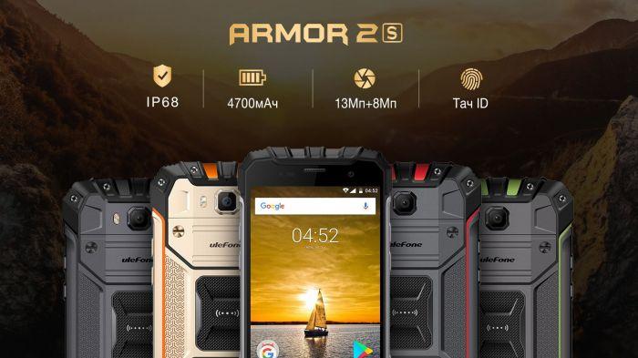 Представлен защищенный Ulefone Armor 2s с классом защиты IP68 – фото 1