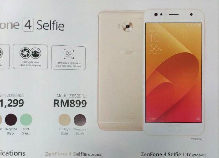 ASUS ZenFone 4 Selfie Lite придет с 16 Мп фронтальной камерой – фото 1