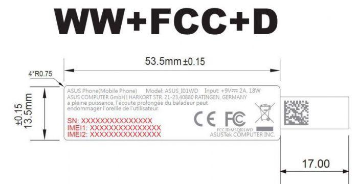 Подробности о ASUS ZenFone 6 с сайта FCC – фото 3