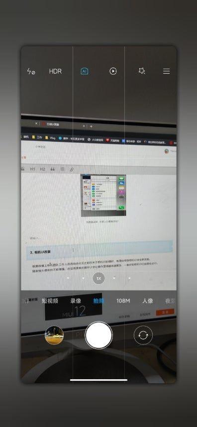 MIUI 12: первые подробности об изменениях в прошивке – фото 3