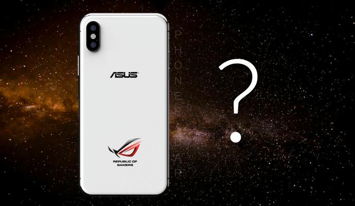 ASUS — еще один производитель, что планирует выпустить игровой смартфон – фото 1