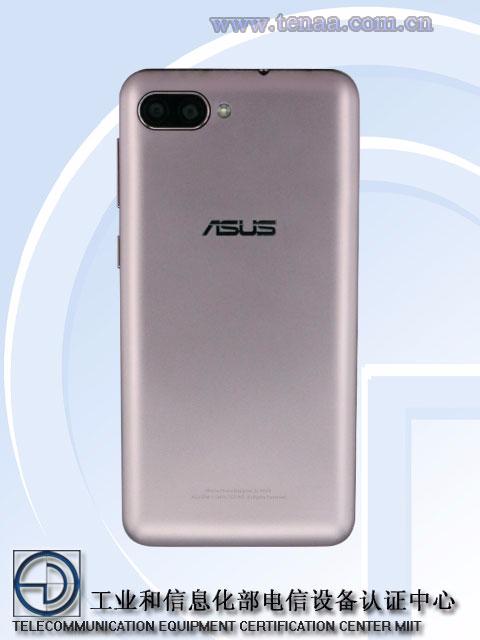 ASUS X00KD с двойной тыльной камерой и аккумулятором на 4020 мАч сертифицирован в Китае – фото 2