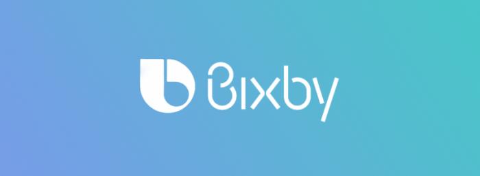 Samsung активно развивает своего виртуального помощника Bixby – фото 1