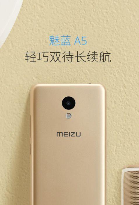 Представлен Meizu A5 с 5
