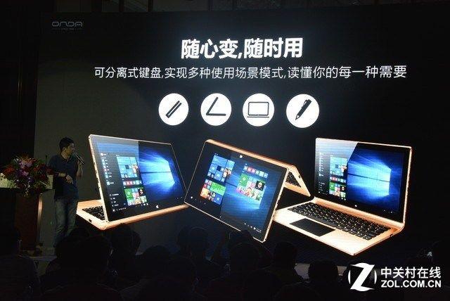 Onda анонсировала 6 гибридных планшетов с клавиатурами на Windows 10 – фото 1