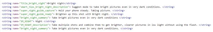 Samsung разрабатывает свой аналог Google Night Sight – фото 3