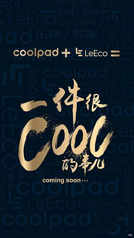 Первый совместный смартфон LeEco и Coolpad также получит две тыльные камеры – фото 1
