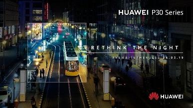Камеры флагманов Huawei P30 предложат суперзум и усовершенствованный режим ночной съемки – фото 1