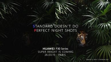 Камеры флагманов Huawei P30 предложат суперзум и усовершенствованный режим ночной съемки – фото 2