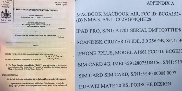 У арестованной Мэн Ваньчжоу из Huawei были изъяты MacBook, iPhone и iPad – фото 2