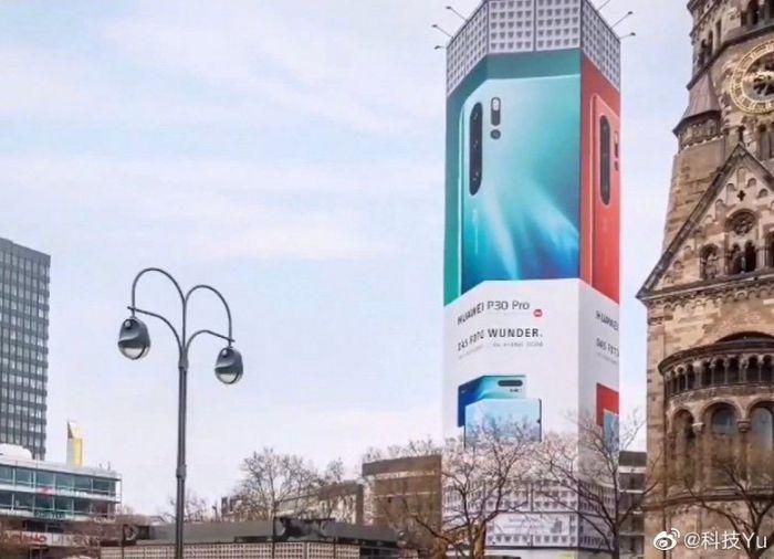 Huawei P30 Pro рекламируют с масштабным пафосом – фото 1