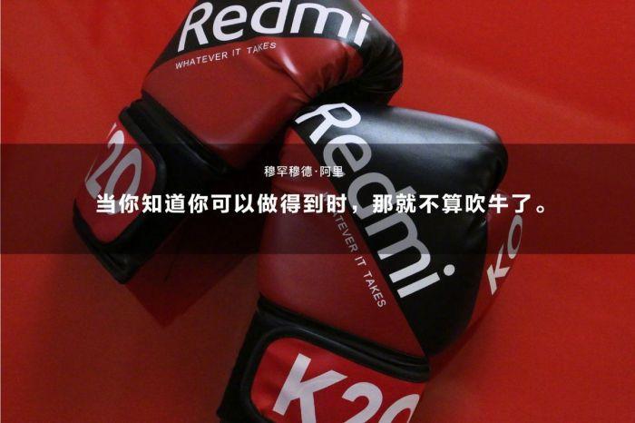 В приглашение на премьеру Redmi K20 компания вложила боксерские перчатки – фото 2