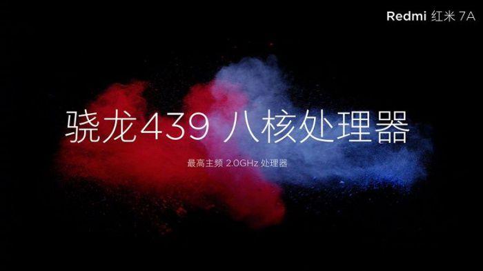 Промо-изображения Redmi 7A рассказали больше о смартфоне – фото 3