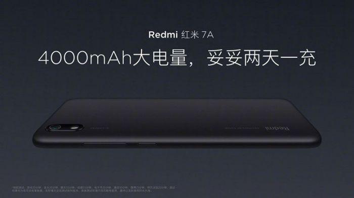 Промо-изображения Redmi 7A рассказали больше о смартфоне – фото 4
