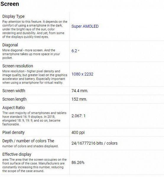 Рассекретили характеристики Meizu 16Xs – фото 6