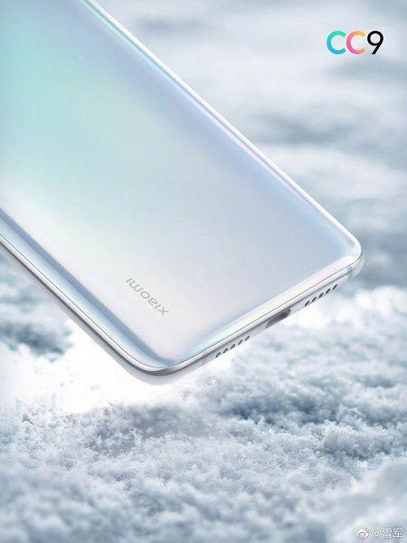 Показали Xiaomi CC9 в эффектной белой расцветке – фото 3