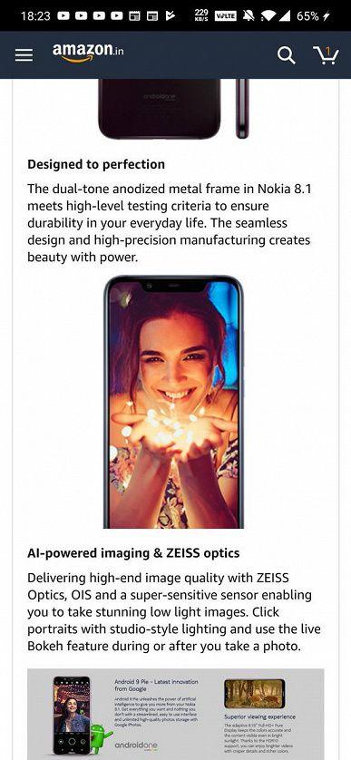 Для рекламы серии LG W компания провернула трюк с использованием чужого фото – фото 2