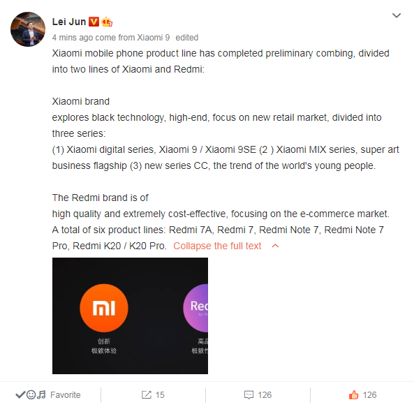 Xiaomi вложит миллионы в борьбе за рынок Китая и Xiaomi Mi Max 4 не выйдет – фото 2