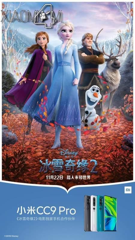 Disney рекламирует Xiaomi CC9 Pro