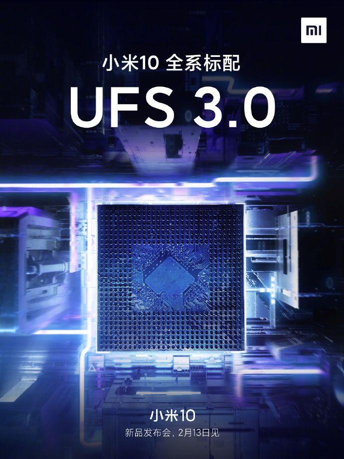 Дата презентации Xiaomi Mi 10 названа. Больше подробностей – фото 4
