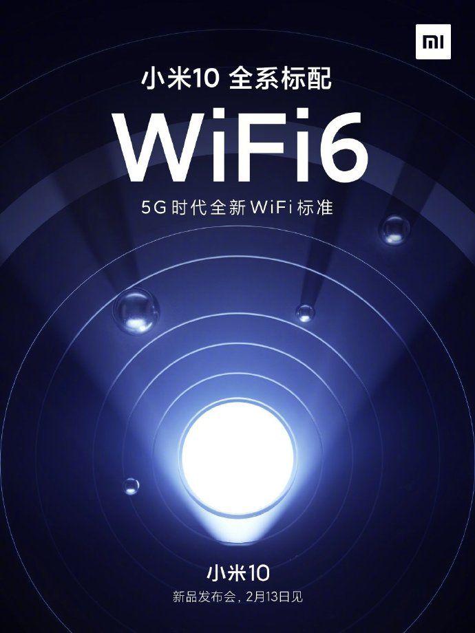 Дата презентации Xiaomi Mi 10 названа. Больше подробностей – фото 3