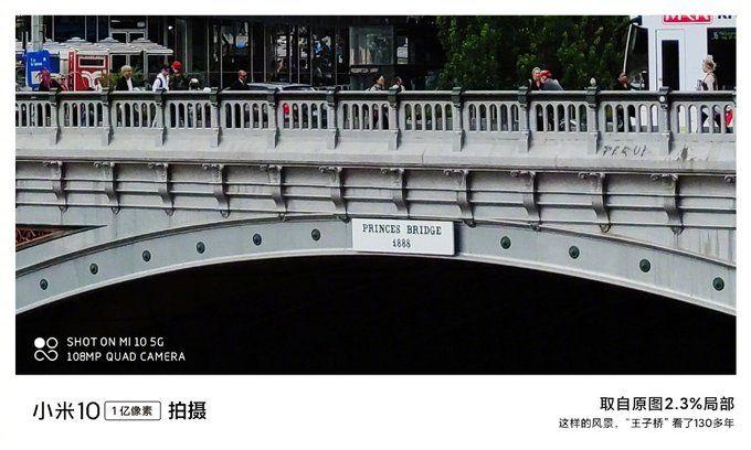На что способна камера Xiaomi Mi 10 – фото 1