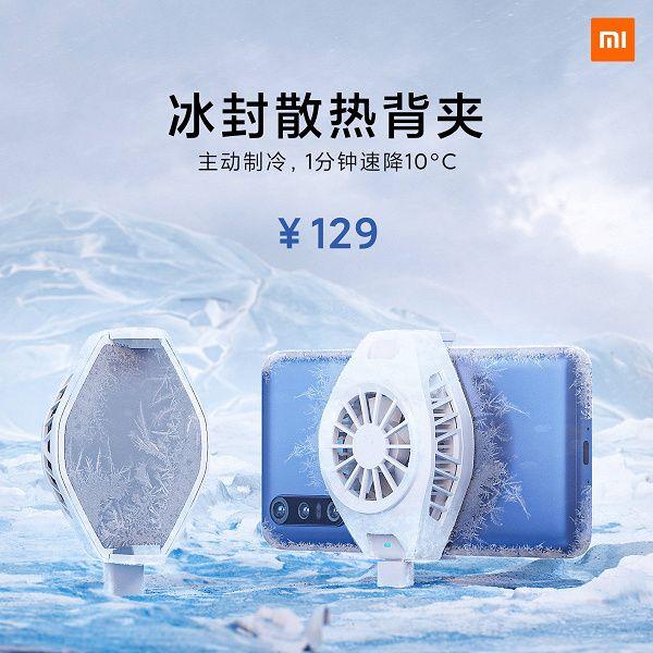 Розповідаємо про нові аксесуарах Xiaomi: бездротова і швидкі зарядки, Bluetooth-колонка, кулер-кліпса та Wi-Fi роутер - фото 2