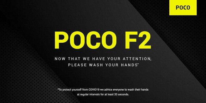 Pocophone F2 (Poco F2) уже скоро дебютирует? – фото 2