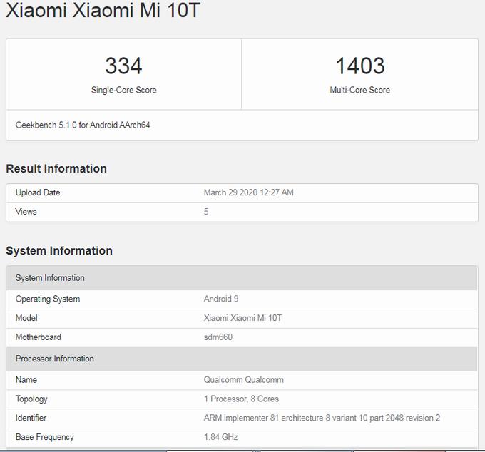 Нас ждет анонс Xiaomi Mi 10T и Xiaomi Mi Note 10 Lite? – фото 2
