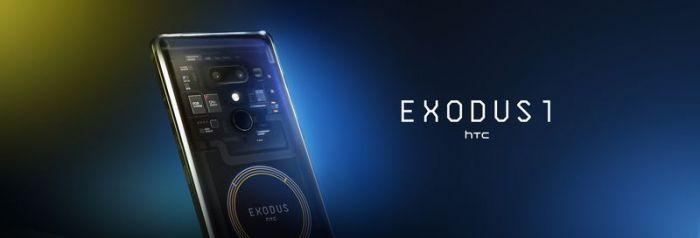 Состоялся анонс блокчейн-смартфона HTC Exodus 1 с ценником в криптовалюте – фото 3