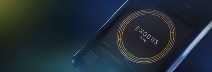 Состоялся анонс блокчейн-смартфона HTC Exodus 1 с ценником в криптовалюте – фото 4