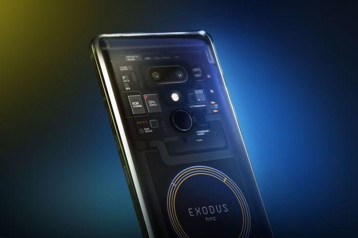Представлен блокчейн-смартфон HTC Exodus 1s – фото 2
