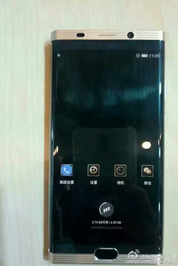 Gionee готовит смартфон с двойной камерой и изогнутым дисплеем – фото 1