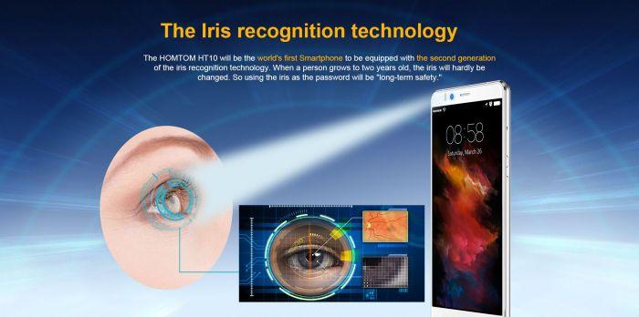 HomTom HT10 получит технологию распознавания радужной оболочки глаз 2-го поколения – фото 2